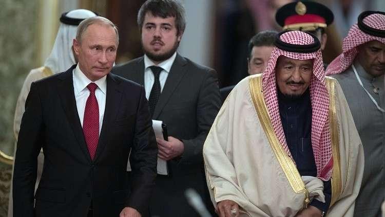 صحيفة سعودية: الرياض وموسكو..شراكة القرن