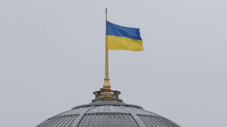 نواب أوكرانيون يقترحون منع سفر المواطنين إلى روسيا