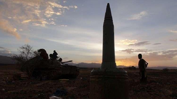 إطلاق صاروخ بالستي من اليمن على قاعدة عسكرية سعودية في جيزان