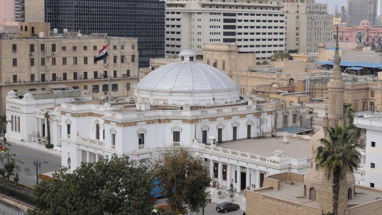 نائب مصري يتهم منظمات حقوقية تدعم حقوق المثليين بـ