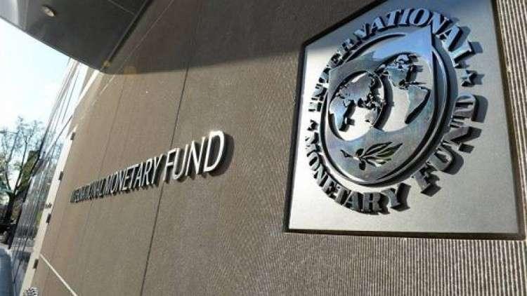 النقد الدولي يخفض توقعات نمو الاقتصاد القطري