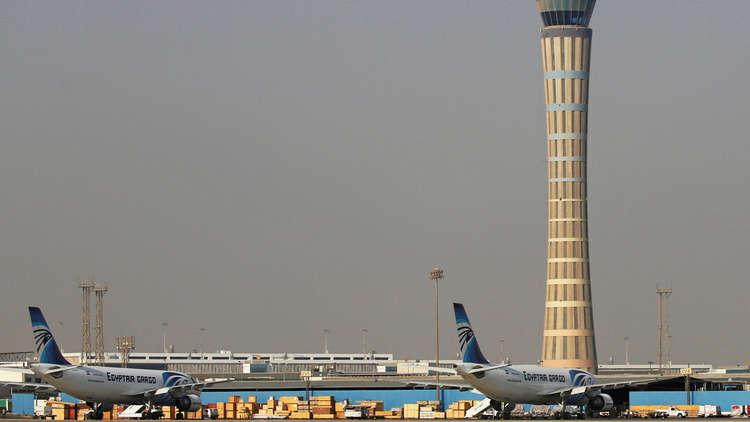 وفد إسرائيلي يصل إلى القاهرة في زيارة غير معلنة