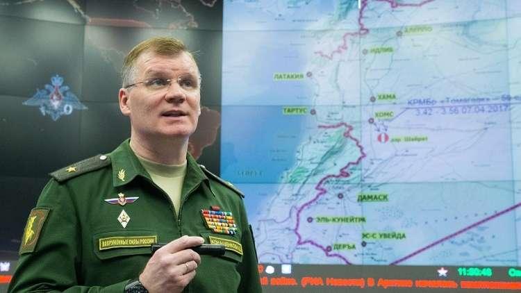 الدفاع الروسية تؤكد امتلاكها أدلة تثبت تورط الأمريكيين في دعم