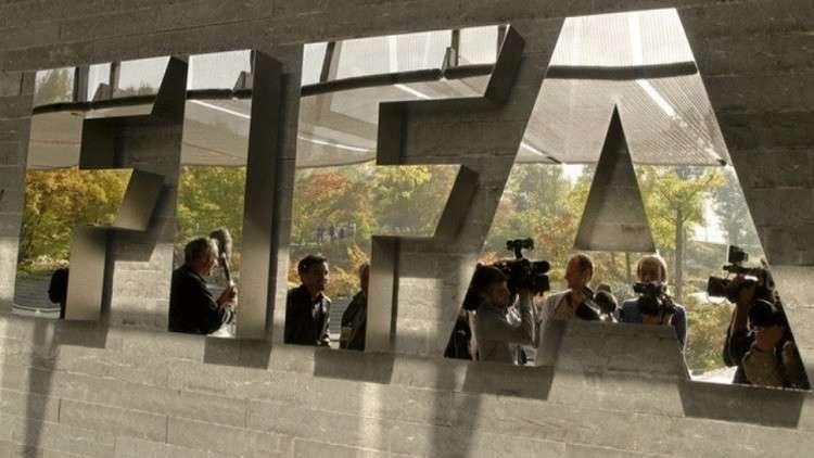 الفيفا يجمد عضوية الاتحاد الباكستاني بسبب