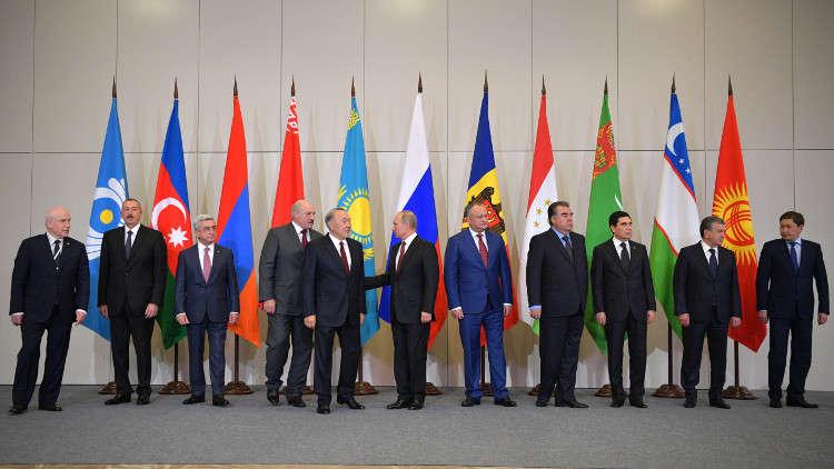 أوكرانيا تغيب عن قمة رابطة الدول المستقلة