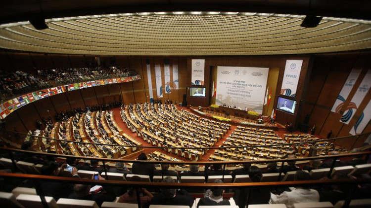 سوريا تشارك في اجتماع جمعية الاتحاد البرلماني الدولي