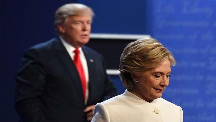 ترامب: المرشح السيئ وليس روسيا سبب هزيمة الديمقراطيين