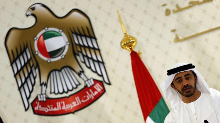 الإمارات تعلن إنهاء مهمة سفيرها لدى كوريا الشمالية ومهمة سفير بيونغ يانغ لديها
