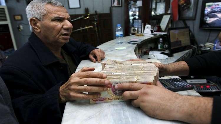 إعادة افتتاح أول مصرف في الموصل بعد تحريرها