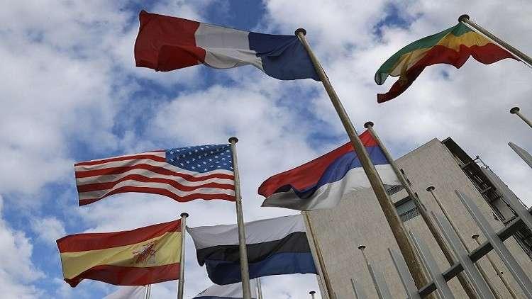 مسؤول روسي: انسحاب واشنطن من اليونيسكو لن ينال من هيبة المنظمة