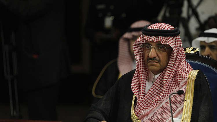 محمد بن نايف يصل إلى الرياض في أبرز ظهور منذ إعفائه من ولاية العهد!