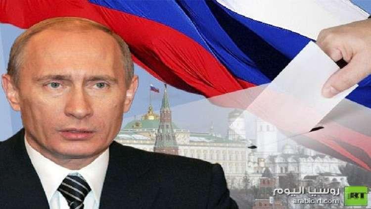 ثلثا الروس يؤيدون إعادة انتخاب بوتين