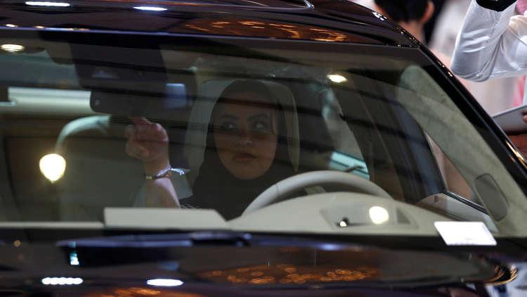 السعوديات تنتظرن افتتاح أول مدرسة لتعليمهن قيادة السيارات