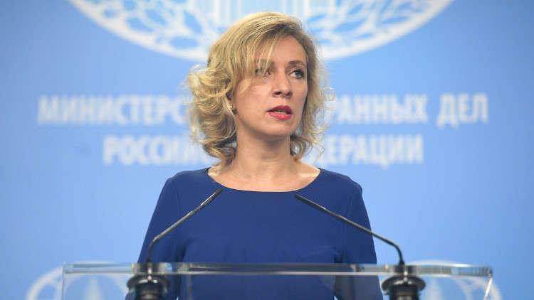 الخارجية الروسية تأسف لانسحاب إسرائيل من
