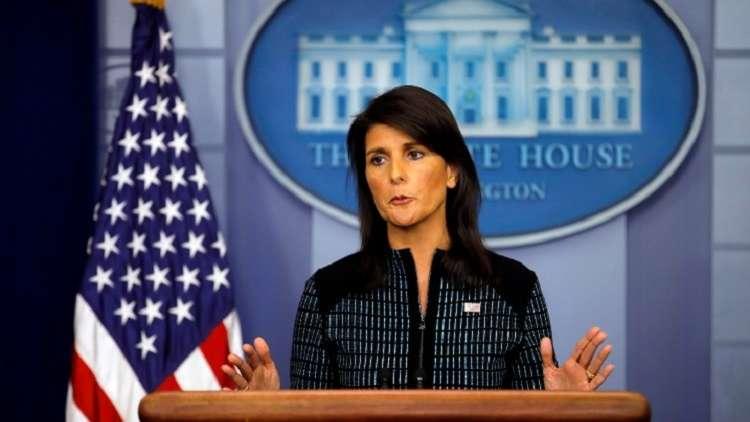 هايلي: لا تسمحوا لإيران بأن تصبح كوريا شمالية ثانية