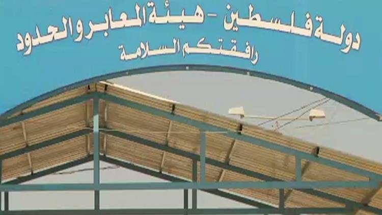 وفد من السلطة يتسلم إدارة معابر قطاع غزة