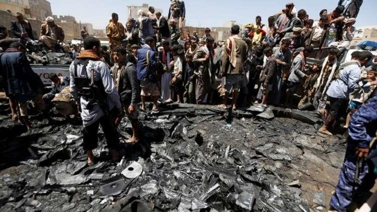 غارة جوية على مسلحين في اليمن