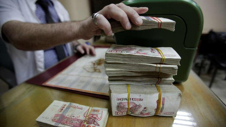 الجزائر: صدور قانون التمويل غير التقليدي وسط مخاوف من شبح التضخم