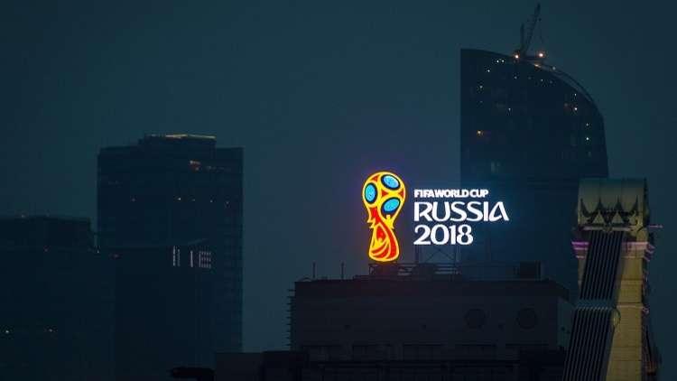 الحكيم يستعد لمونديال روسيا 2018