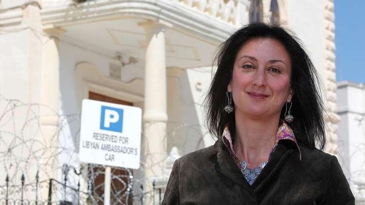 مقتل مدونة مالطية اتهمت الحكومة بالفساد