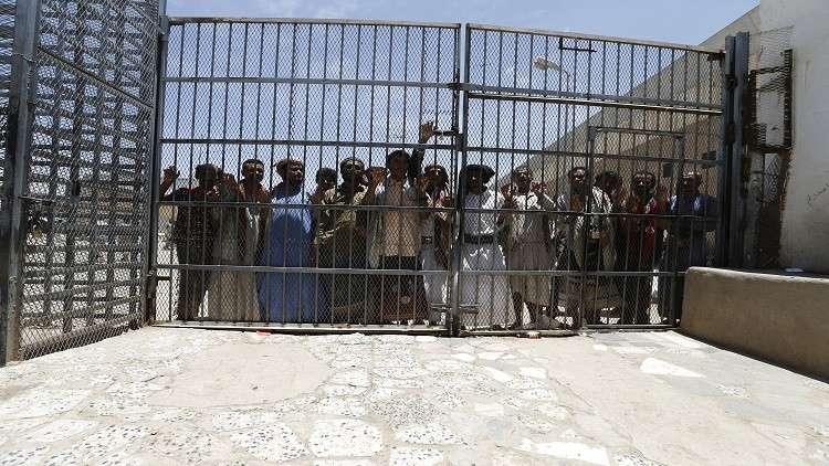 اليمن..الإفراج عن قياديين في حزب