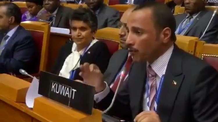 رئيس مجلس الأمة الكويتي لرئيس الوفد الإسرائيلي: اخرج يا قاتل الأطفال!
