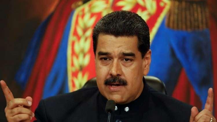 مدريد تستدعي سفير فنزويلا للاحتجاج على تصريحات مادورو