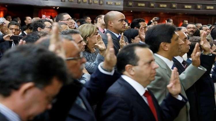المحافظون الفنزويليون المعارضون يرفضون أداء اليمين الدستورية