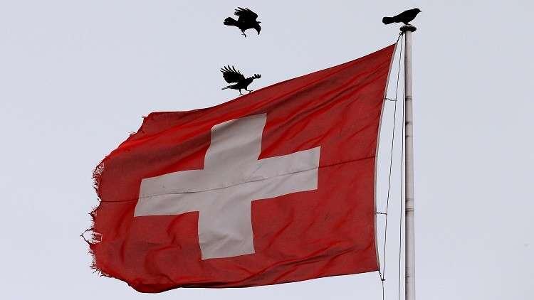 سويسرا تشدد عقوباتها على كوريا الشمالية