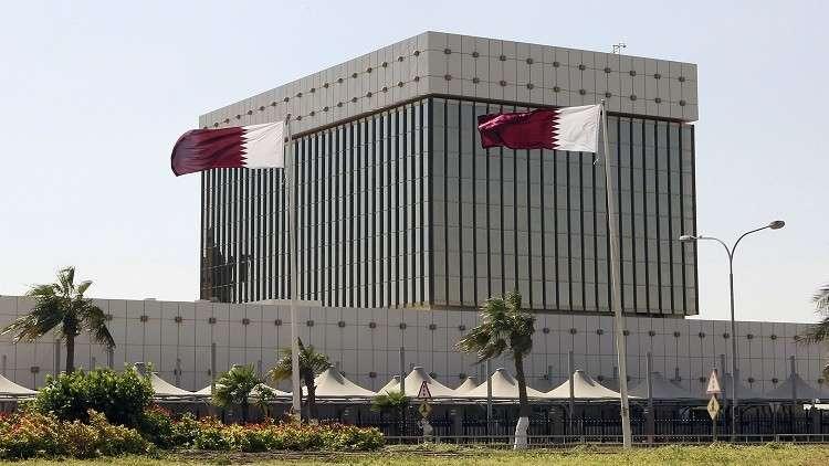 قطر تضخ المليارات لتخفيف أثار الحصار