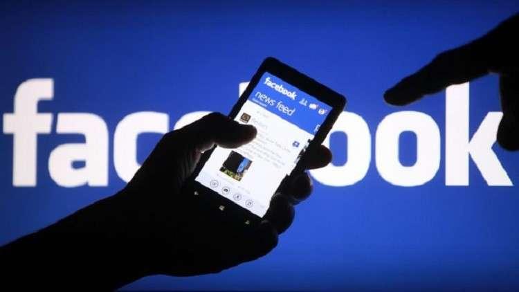 فيسبوك تختبر ميزة التدمير الذاتي للمنشورات
