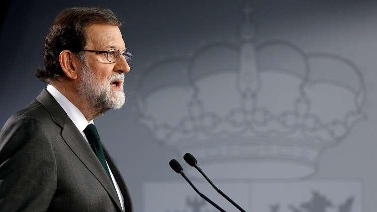 راخوي يعلن السبت إجراءات لفرض حكم إسباني مباشر على كتالونيا