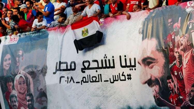 بالفيديو.. مارادونا يبدي إعجابه بمنتخب مصر