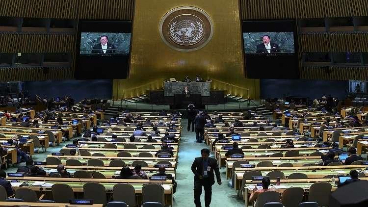 السعودية للأمم المتحدة: تحروا الدقة في معلوماتكم قبل الإدلاء بأي تصريح!