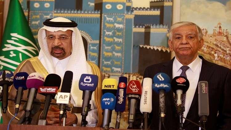 توافق سعودي عراقي على ضمان استقرار سوق النفط