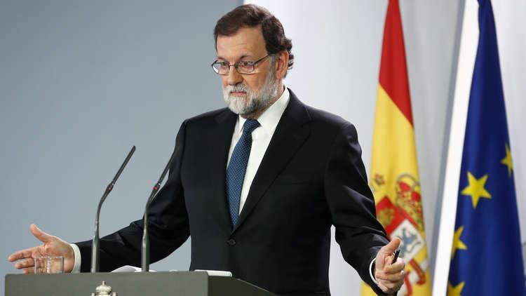 راخوي: قررنا إقالة حكومة كتالونيا بسبب تجاوزها للقانون والدستور