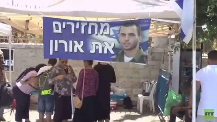 إسرائيل.. ضابط