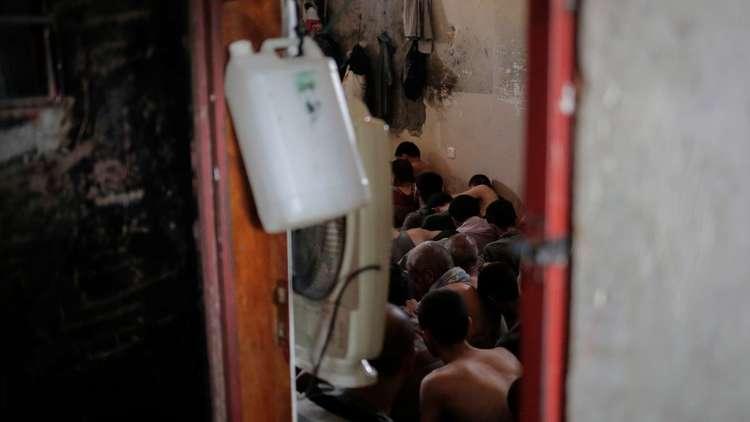 صور من سجن لـ