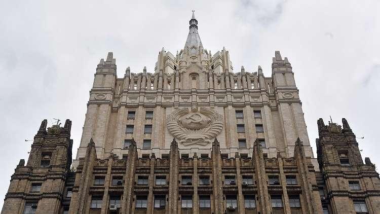 الخارجية الروسية: تصريحات الرئيس الأفغاني عن دعم موسكو لـ