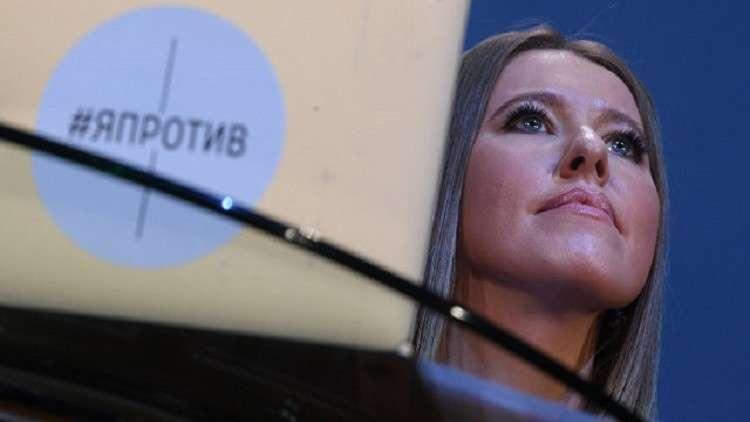 طامحة لخوض الانتخابات الرئاسية الروسية: أترشح للرئاسة من أجل إسماع صوت جيلي