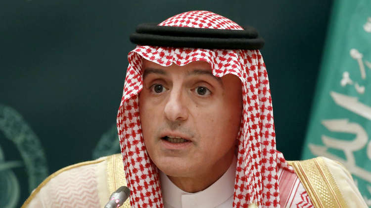 الجبير: قطر قضية صغيرة ونحن اعترفنا بمشاكلنا وتغيرنا