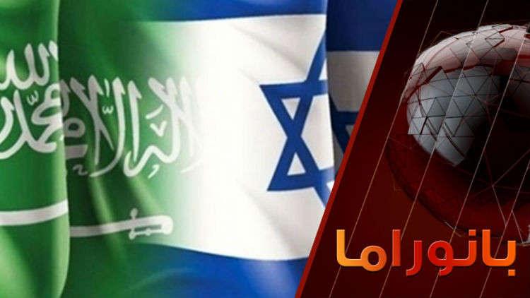 السعودية وإسرائيل... الرواية الأخرى