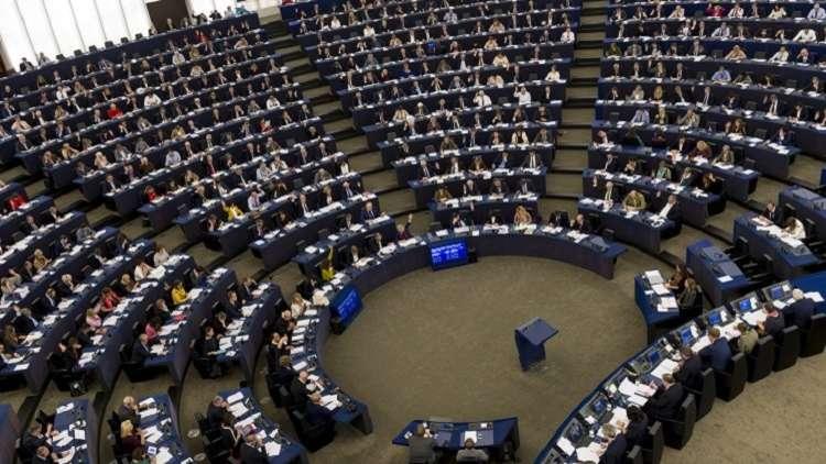 البرلمان الأوروبي يقر مراقبة الأجانب إلكترونيا داخل منطقة