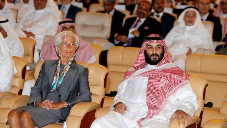 السعودية تقف إلى جانب الإسلام المعتدل