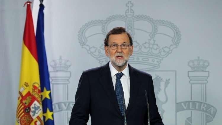 راخوي يقيل حكومة كتالونيا ويدعو لانتخابات مبكرة