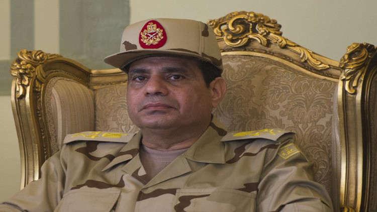 السيسي يجري تغييرات هامة في قيادة الجيش المصري
