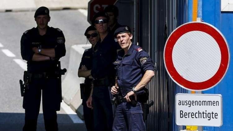 مقتل شخصين في النمسا والشرطة تبحث عن الجاني