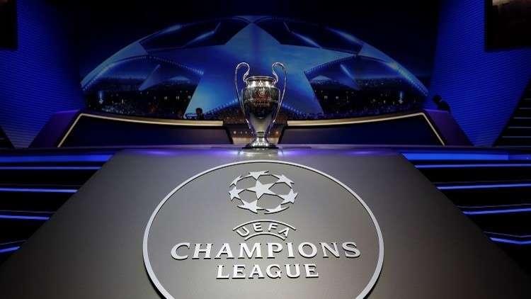 برنامج الجولة الرابعة من دوري أبطال أوروبا