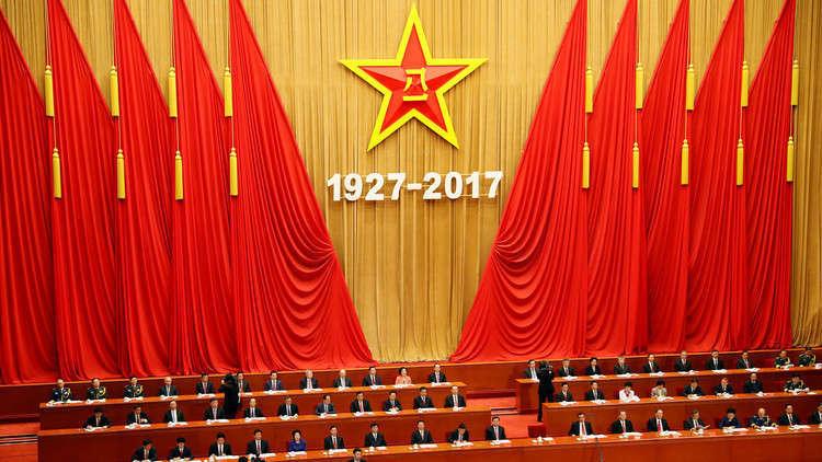 الصين تتهم ثلاثة مسؤولين كبار بتدبير مؤامرة خطيرة ضد أمن البلاد