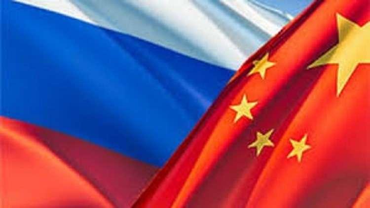 روسيا قد تدفع غاليا ثمن الصداقة مع الصين